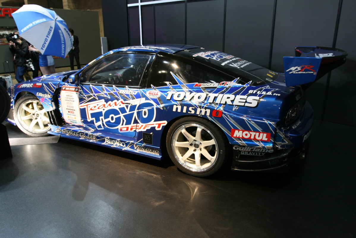 Drifting With Toyo Tyres